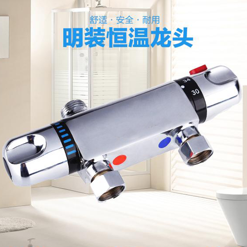 Aliexpress Com Buy Thermostatic Bath Mixer With Shower