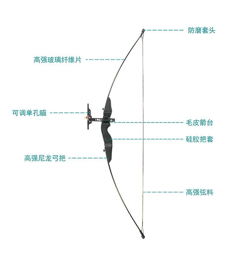 de náilon riser recurvo arco para tiro com arco de caça