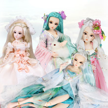 1/4 BJD Doll 45CM DQ Princess Dolls New Arrival SD Doll With Outfit Elegant Dress Wigs Shose Hat Makeup and handset(China)