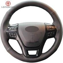 LQTENLEO черный чехол из натуральной кожи DIY ручной работы на рулевое колесо для Ford Explorer