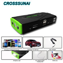 Emergency Car Jump Starter High Power Portable Vehicle Battery Charger 12V Startup Power Bank For Car Starting Device Accessorie
