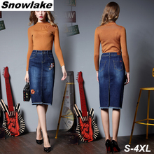 Snowlake Spring 2017 New Female Magpie Embroidery Retro Flash Edge Denim Skirt Jeans
