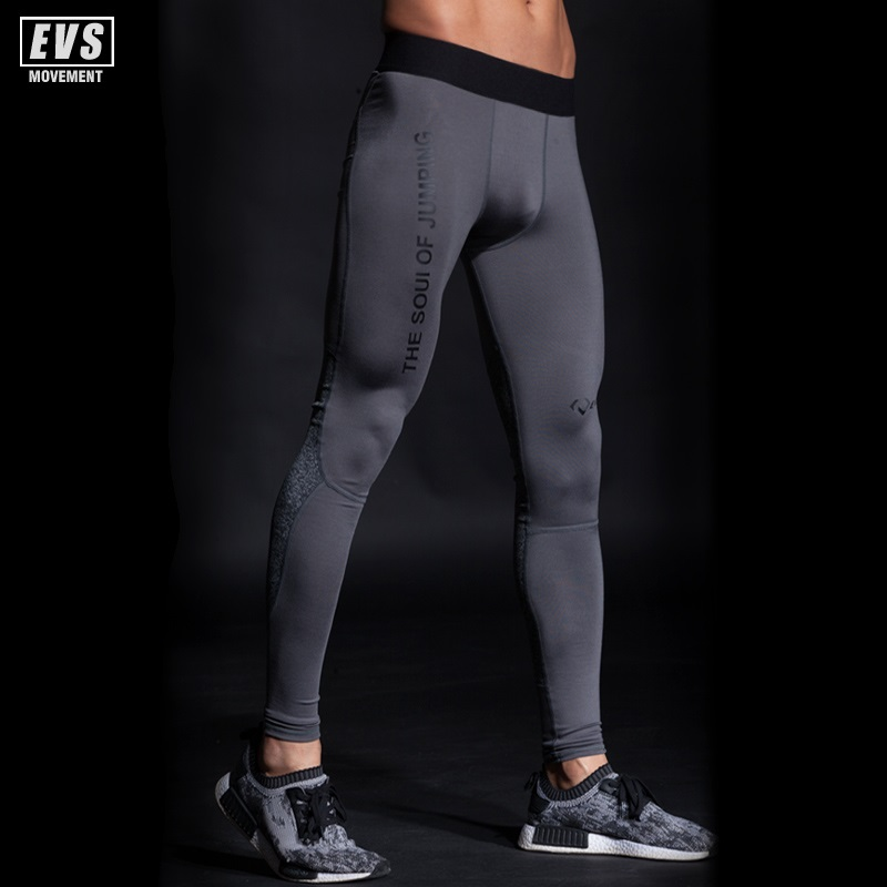 EVS original Sportswear men's compression pants fitness sweatpants men  tights cfasual slim trousers free shipping