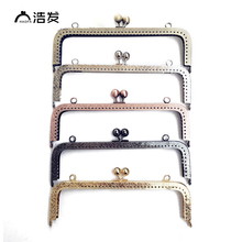 HAOFA 20cm Bag Accessories Large Size Square Metal Embossing Kiss Clasp Purse Frame Metal Clutch Bag Frame  for Bag Sewing Craft 10pcs lot 20cm embossing kiss clasp lock for women shoulder messenger bag metal frame purse handle diy accessories for bag