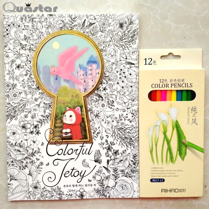 Livre De Coloriage Antistress Coloring Book For Adults 12 Pencil Colorful Jetoy Cute Cat Colouring