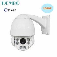 Мини ptz ip-камера 1080 P HD открытый Водонепроницаемый купольная поворотник 10X зум ИК ночного видения 50 м 2 мегапиксельная сетевая ip-камеры видеонаблюдения