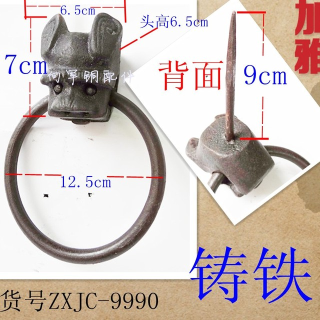 US $30 0 |Antique furniture, classical cast iron gate ring handle large  Chinese copper fittings door doorknob decoration accessories-in Cabinet  Pulls