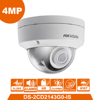 Original DS 2CD2143G0 IS English version 4MP Replace DS 2CD2142FWD IS CCTV camera IP Camera With Audio function