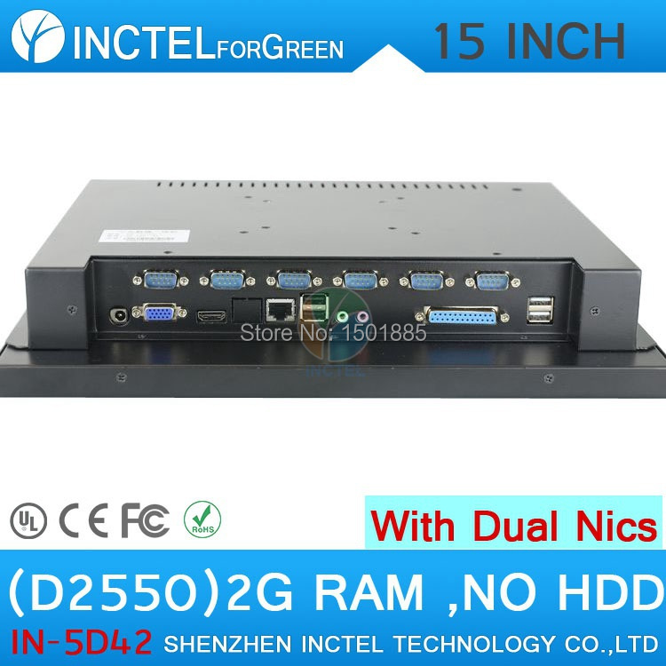 15 inch LED Industrial all in one computer 2G RAM ONLY