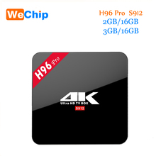 H96 PRO TV Box Android 7.1 Amlogic S912 OctaMali-T820MP3 GPU 2G 16G 3G 16G wifi Gigabit 1000LAN Bluetooth 4.0 PK X92 Set Top Box
