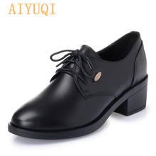 AIYUQI 2019 autumn women genuine leather shoes  casual lace up womens big size 41 42 43 trend female
