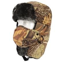 Men Women Winter Keep Warm Hat Hunting Caps Windproof Ski Snowboard Hat Outdoor Bionic Thermal Camouflage Hiking Fishing Hat Cap цена