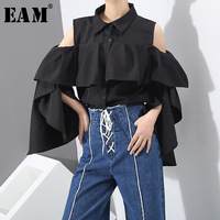 EAM 2018 New Spring Summer Lapel Long Sleeve Black Ruffels Split Joitn Off Shoulder Big