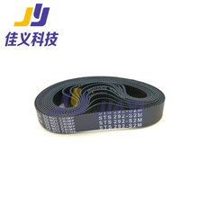 Hot Sales!!! 292-S2M-14 Short Timing/Carriage Belt for Motor of Inkjet Printer Good Quality