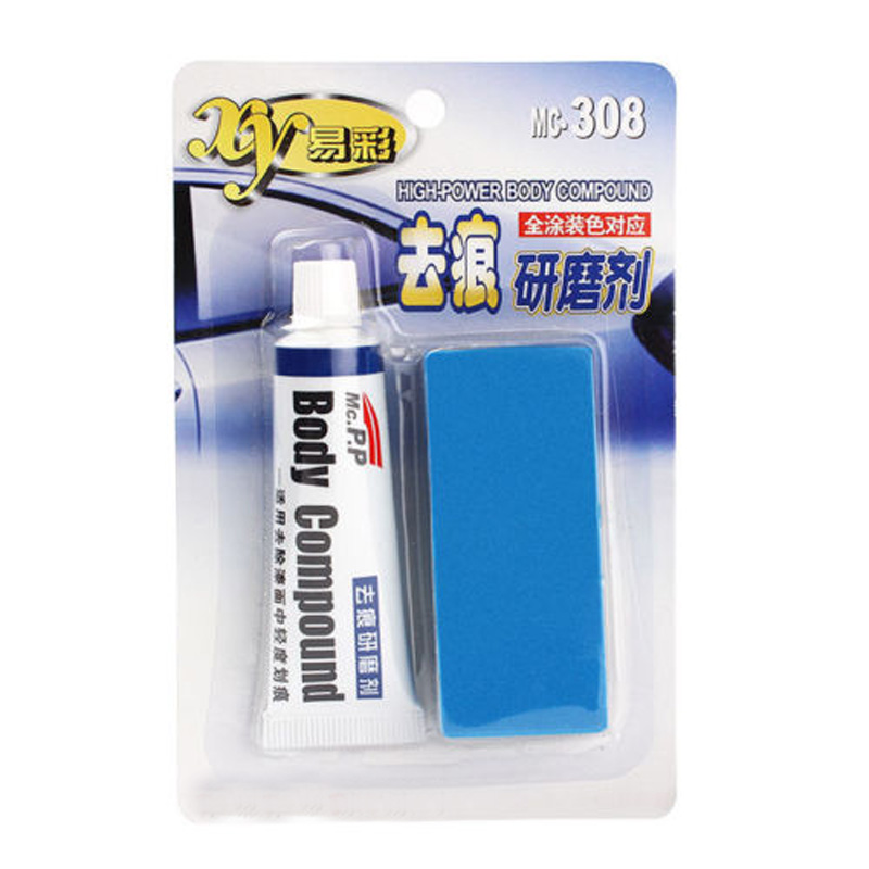 Car Body Compound Scratch Remover Eraser Paste with Sponge Brush Removing Defect