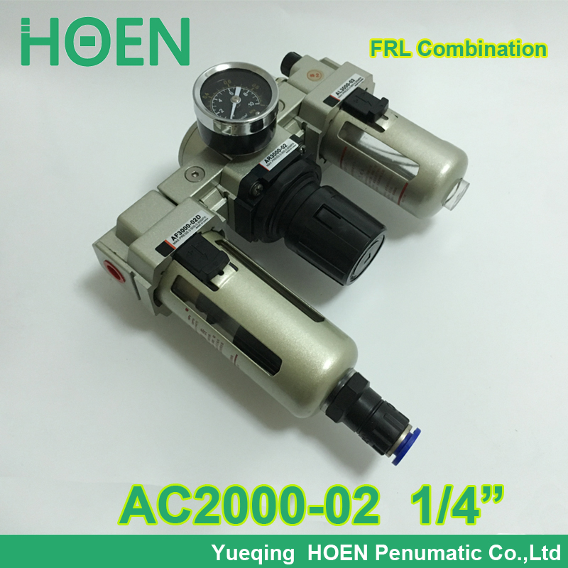 AC2000-02 AC2000-02D Pneumatic frl AC2000 1/4 with copper cartridge pressure gauge airtac type air filter regulator lubricator pneumatic frl air filter regulator ac2000 1 4 inch air service unit air tac type pressure reducing valve atomized lubricator