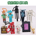 10pcs/lot Minecraft Steve Micro World 2 Hanger Creeper Action Figures Keychain Keyring 3D Weapon Games Tools Collections Toys