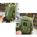 Exo should help the clothes side Bo Yin Xian Pu Chuanlie Lu Han Huang Zitao the same paragraph baseball jacket  hoodies
