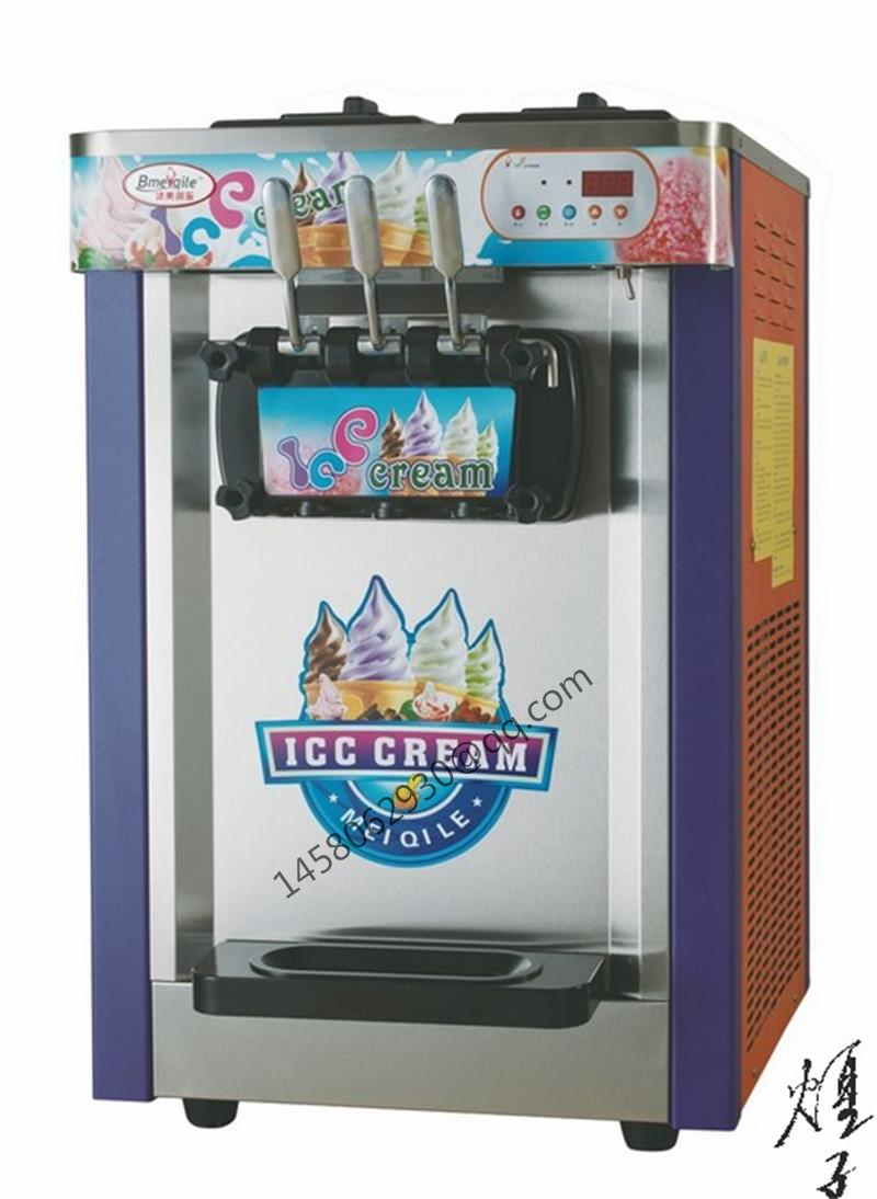 Rainbow soft serve ice cream machine commercial ice cream for Ice makers for sale