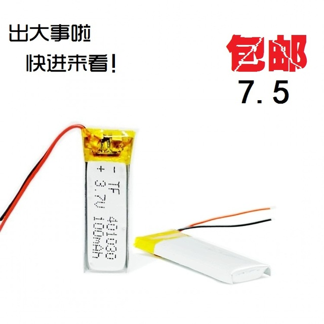 0f0fec37dab New Hot Bluetooth headset 3.7V For jabra BT0202 401030 battery lithium  polymer rechargeable general BT2010