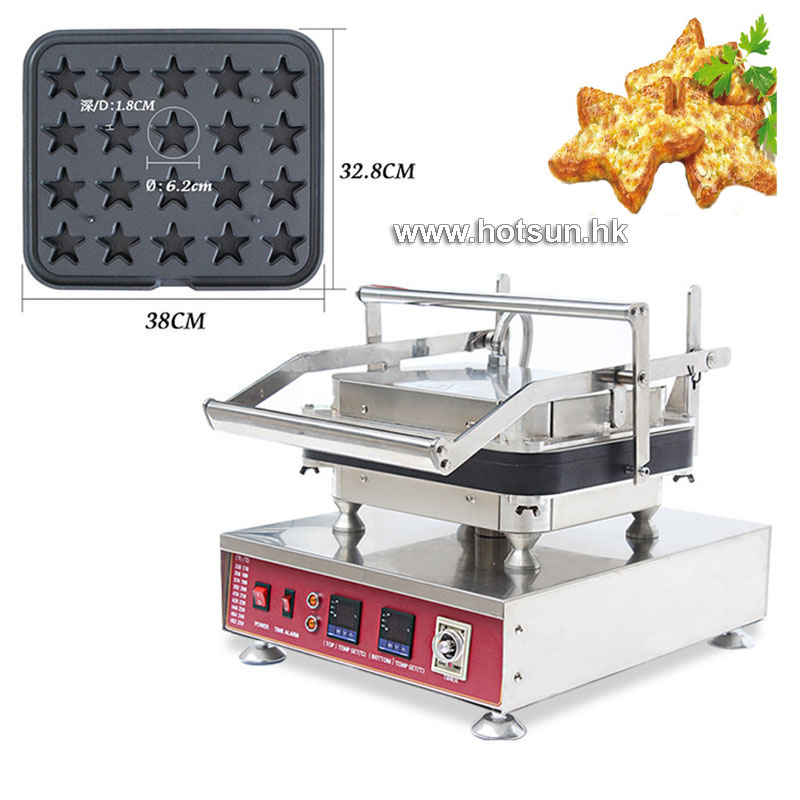 Free Shipping Professional Non-stick 110V 220V Electric 20pcs Ice Cream 5 Angles Star Waffle Maker Machine with Removable Plate