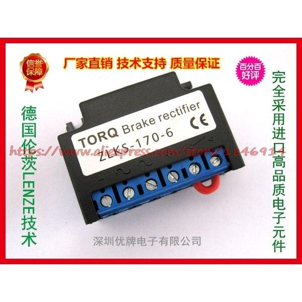 Free Shipping    ZLKS-170-6,ZLKS1-170-6 6 Brake Brake Motor Module Fast Brake Rectifier, Terminal Type