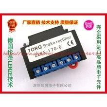 все цены на Free shipping    ZLKS-170-6,ZLKS1-170-6 6 brake brake motor module fast brake rectifier, terminal type онлайн