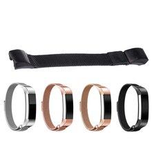 4 вида цветов Миланского Нержавеющаясталь 12 мм Ширина часы браслет + Диагональ Ремешок Для Fitbit Alta Smart Watch
