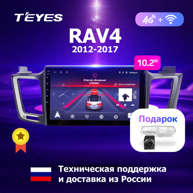 TEYES CC Car Radio Multimedia no 2 din android Video Player Navigation GPS For Toyota RAV4 3 XA30 2012 2013 2014 2015 2016 2017