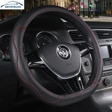 KKYSYELVA D Shape 4 Colors Leather font b Car b font Steering Wheel Cover for For