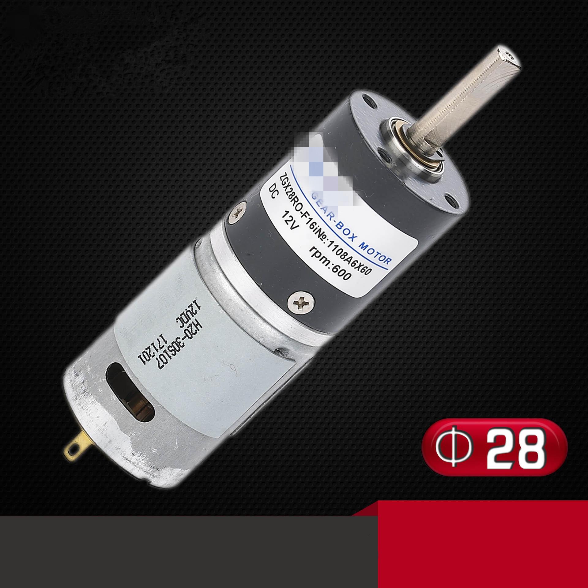 Permanent Magnet Planetary Gear Motor Brush ZGX28RO 28mm DIA DC 12V 24V 5RPM-620RPM цена