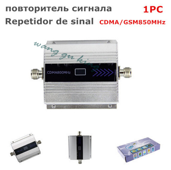 CDMA GSM signal amplifier <font><b>Repetidor</b></font> de celular <font><b>850</b></font> <font><b>mhz</b></font> signal repeater cdma 850mhz mobile phone signal booster with LCD Display image