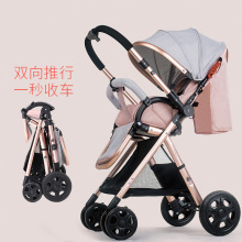 2019 New High Landscape Light Weight Four Wheel Baby Stroller Can Sit and Lie In