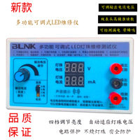 BLNK Led backlight tester high power LCD TV lamp tube tester lamp bead lamp bar maintenance detection tool LCD TV lamp