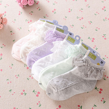 Baby Girls Eyelet Lace Flower Ankle Short Socks Newborn Infant Toddlers Cotton 1