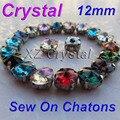 Byz03 12 mm 10 unids/lote Rivoli coser cristal piedras con Metal garras ajustes piedras Strass bolsa coser accesorios