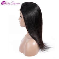 Аиша queen синтетические волосы на кружеве человеческие Искусственные парики Малайзии прямые синтетические волосы на кружеве Аль парик