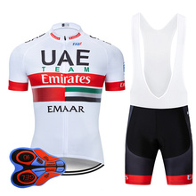 UAE 2019 Customizable Team PRO Cycling Jersey 9D Gel Bicycle Shorts MTB Suit Bicycle Clothing Summer Man Ciclismo Maillot Sets цена и фото