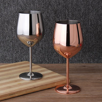 Unique and exquisite stainless steel wine glasses Creative metal big capacity goblet decoration wine cup