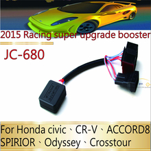 Electronic Throttle Controller,JC-W-680 Dedicated for Honda civic,CR-V,ACCORD 8,SPIRIOR,New Odyssey,Crosstour,Strong Booster