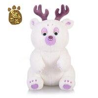 Most Popular Boonie Bears Plush toys for Bramble's Neva 35cm 43cm