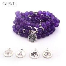Fashion Design Howlite Natural Stone Bracelet 108 Beads Wrap Purple  Bracelet or High Quality Bracelet цена и фото