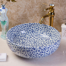 Free shipping blue and white wash basin counter art