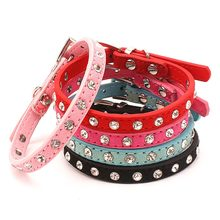 PipiFren Cats Collars Kitten Necklace Accessories Products For Pet Small Dogs Collar Puppy collier pour chat animaux(China)