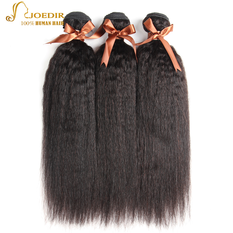 Joedir Kinky Straight Hair Weave Peruvian Human Hair Weave 3 Bundles Coarse Yaki Hair Extension 10-24 Inch Bundle Hair Weaves
