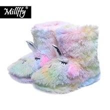Millffy Winter ladies cotton comfort warm home cartoon unicorn boots indoor floor shoes parent-child kids bootie shoes