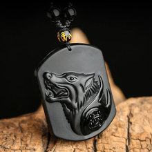 Natural Black Obsidian Pendant Wolf Totem Mens Necklace Head Couple Jewelry Amulet Womens Sweater Chain
