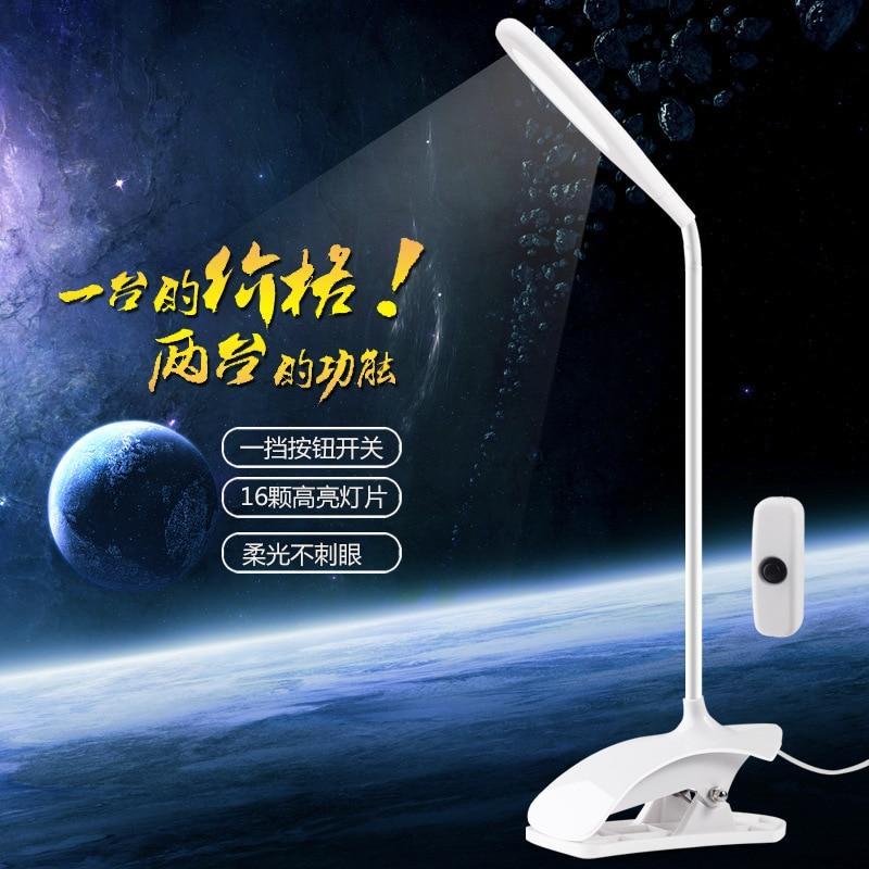 USB clip, small desk lamp, bedroom, bedside work, study desk lamp, led students study eye lamp meja kecil untuk kamar