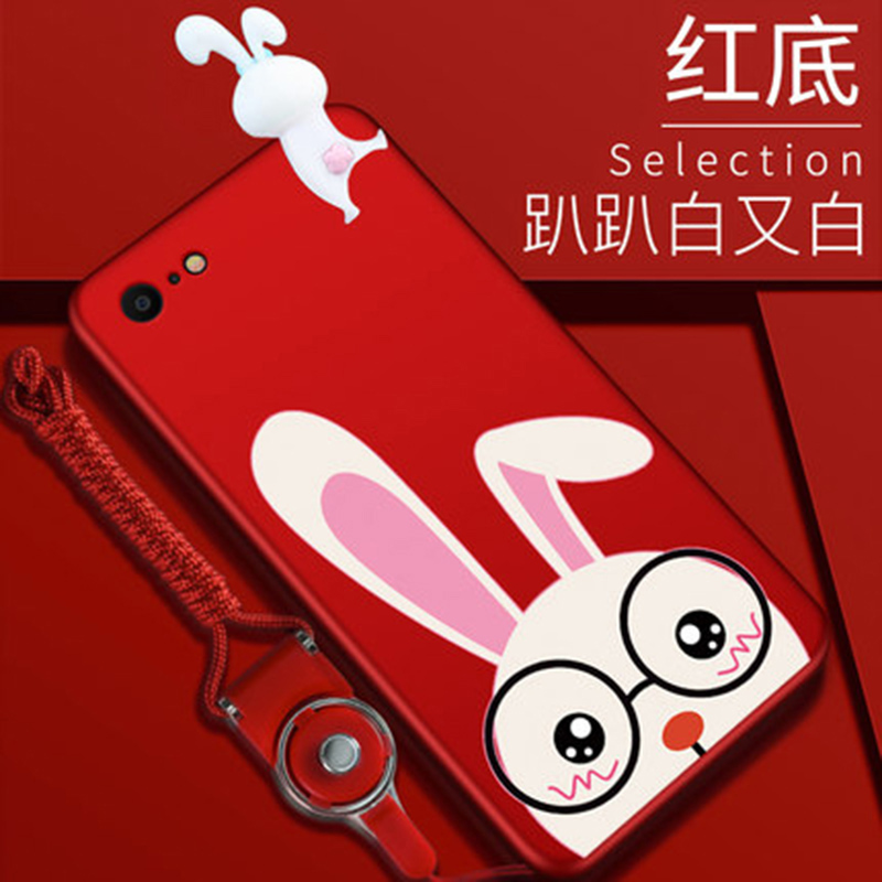 For iPhone7plus Case for iphone 7 plus 7plus phone case soft cover For iPhone 7 for iPhone7 case back cover cute cartoon shell