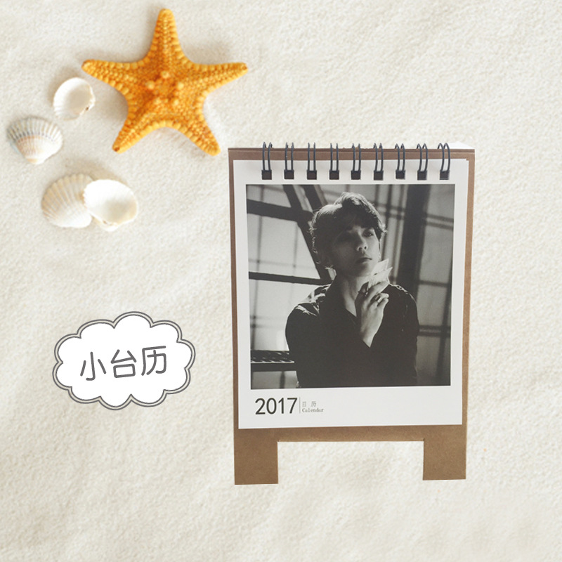 k-pop KPOP EXO EXACT BAEKHYUN Album 2017 Desk Calendar Desktop Office Desk Supplies School Korean Style Calendar Notes k pop
